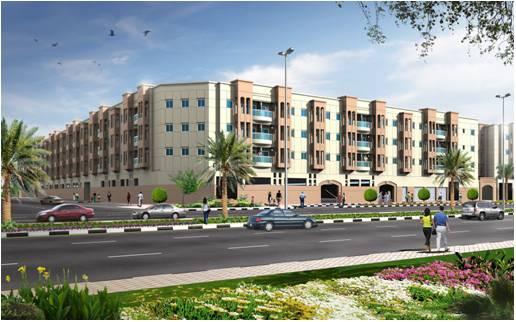 Al Muhaisnah Building