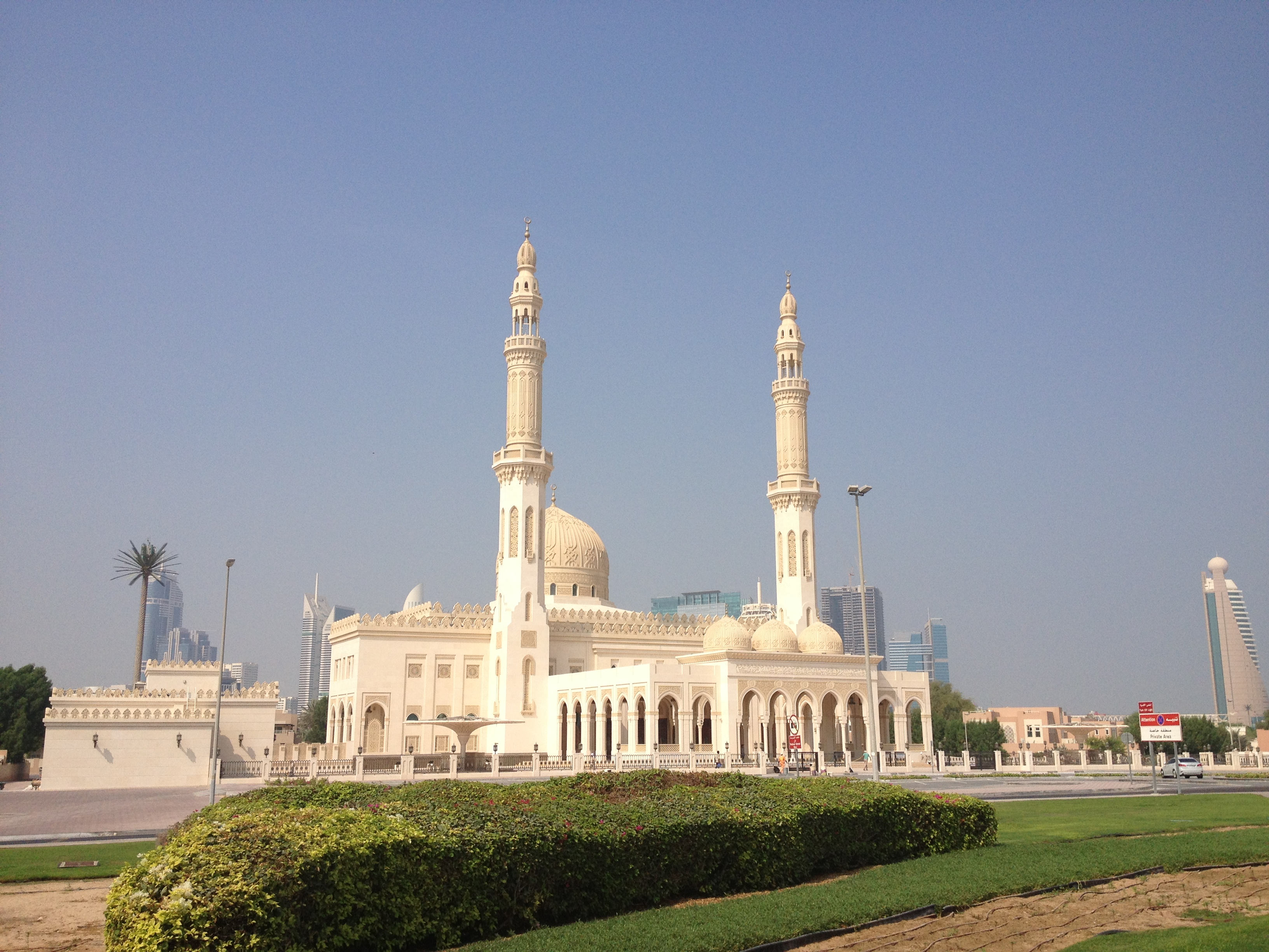 Zabeel Mosque