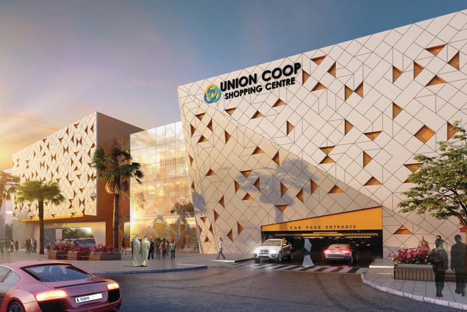 Union Coop Commercial Centre proposal in Al Khawaneej I