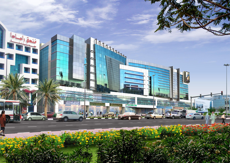 Al Hathboor Office Building