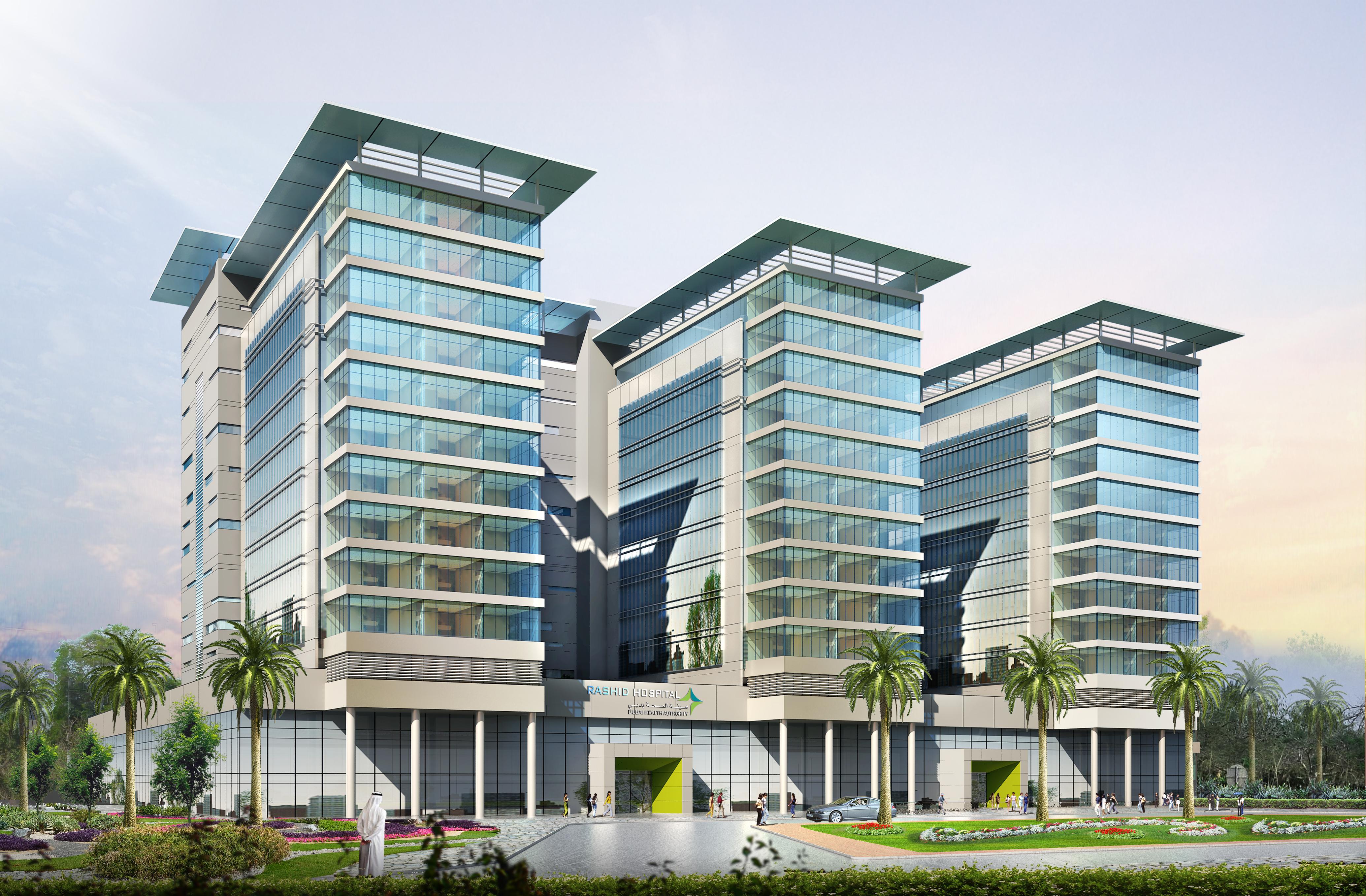 Rashid Hospital Buildings