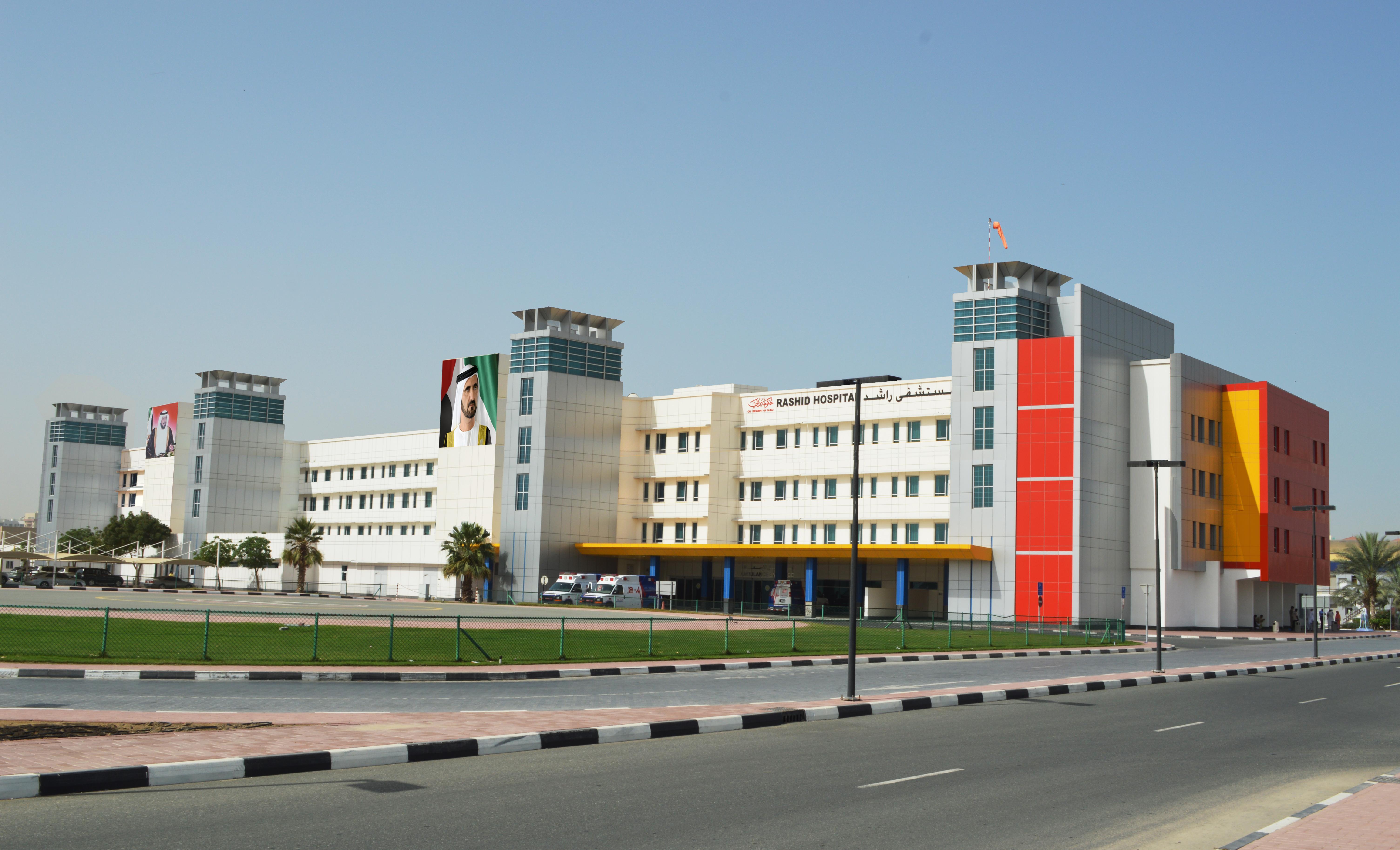 Rashid Hospital A&E Centre