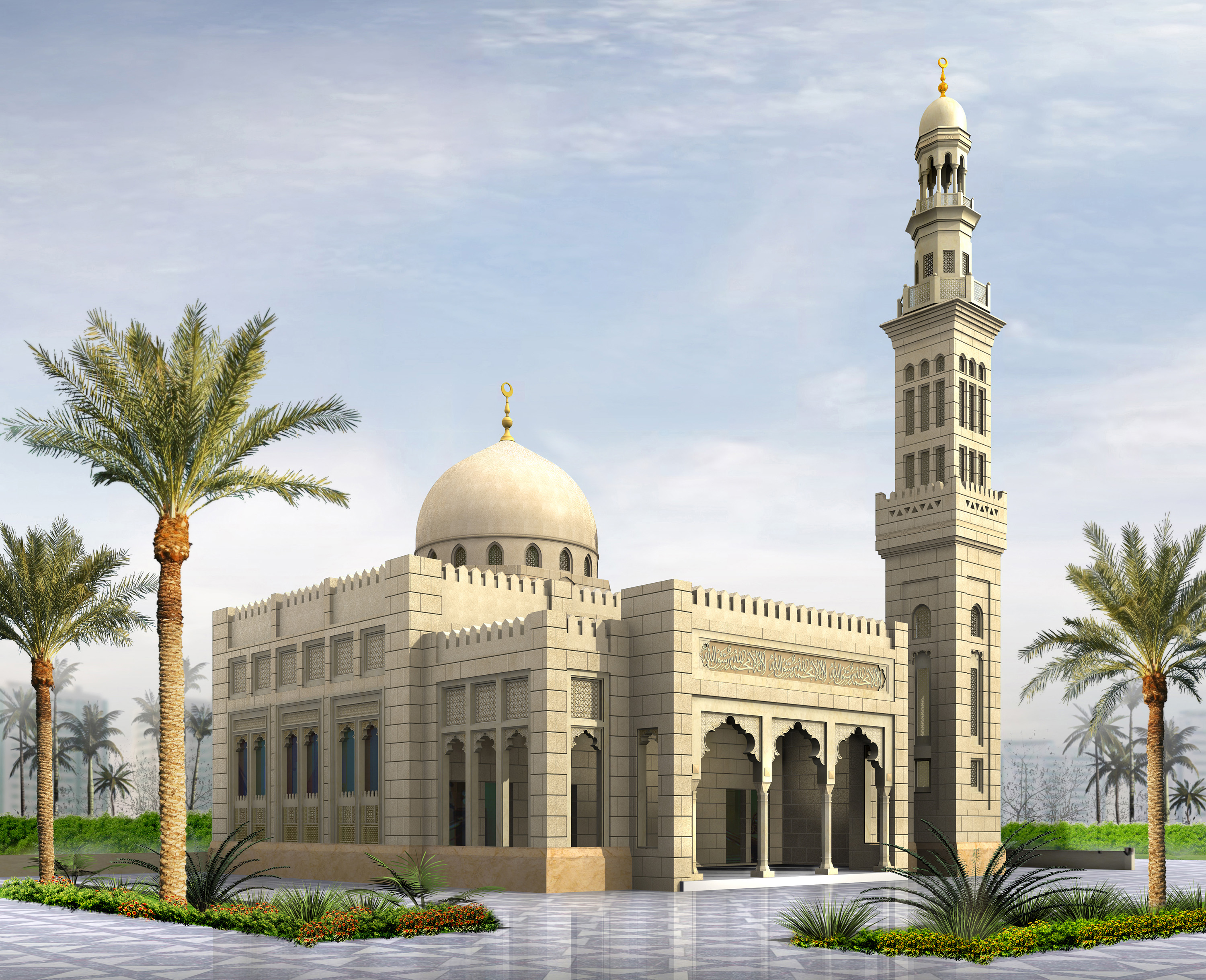 Alsayed Mohamed Al Hashemi Mosque