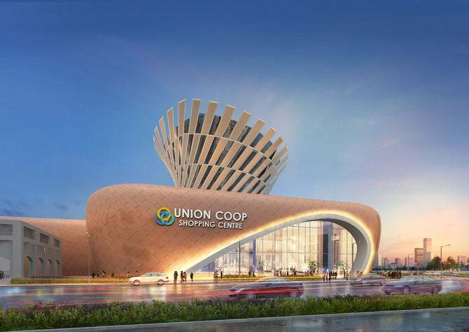 Union Coop Commercial Centre in Jumeirah Third (Option 2)