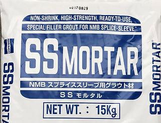 SS Mortar