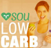 SOU LOW CARB