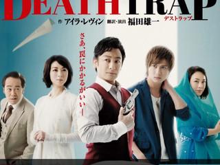 片岡愛之助主演「DEATHTRAP」の宣伝広告ヘアメイクをTomomiが担当。