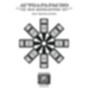 Las Friegas - Productos - Verano 2019 -