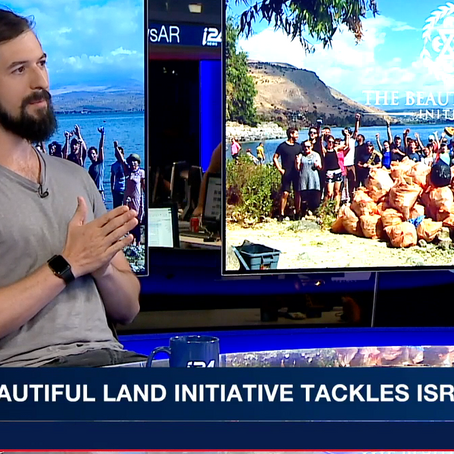 I24NEWS INTERVIEW WITH FOUNDER OF THE BEAUTIFUL LAND INITIATIVE IN ISRAEL