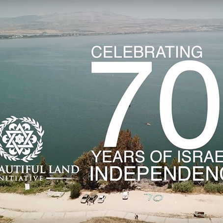 Celebrating Israel's 70th BLI Style