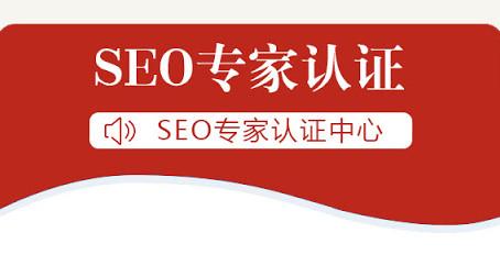 WayUp360企业品牌推广营销流量课堂(03-15-2021):如何利用谷歌搜索引擎自带流量做推广?谷歌 SEO 和SEM(PPC)的区别?