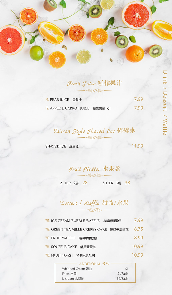 tea menu 4.png