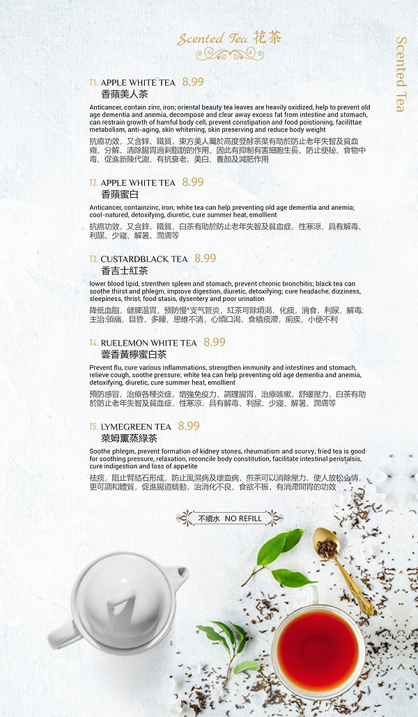 tea menu 0.jpg