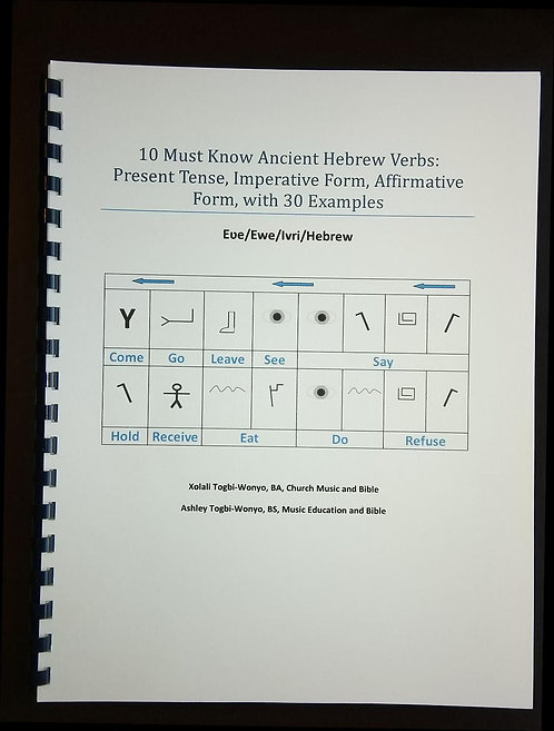 10 Must Know Ancient Hebrew (Eʋe) Verbs- [Paper Back]