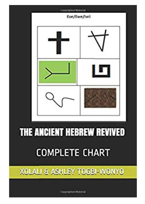 The Ancient Hebrew Revived: Complete Chart (Amazon Official Print)