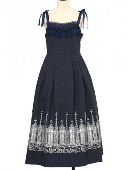 Moi-même-Moitié Neo Gothic Arch Print Long Jumper Skirt
