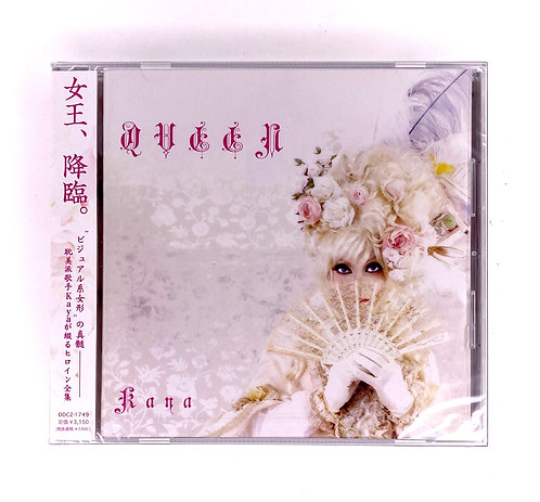 """Kaya CD """"QUEEN"""" Type B"""