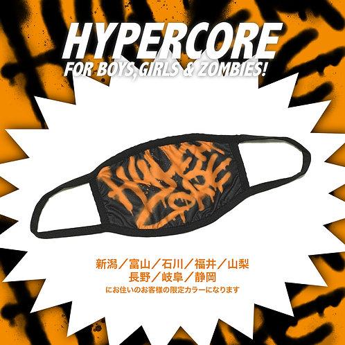 HYPERCORE  SPRAY GANG Mask Orange