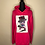 Thumbnail: KINGLYMASK Headphone Hat Cat Hoodie