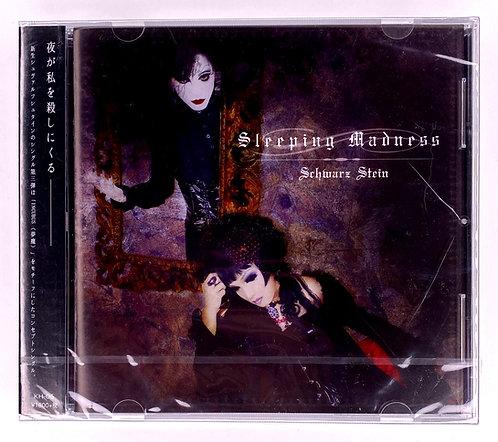 "Schwarz Stein CD ""Sleeping Madness"""