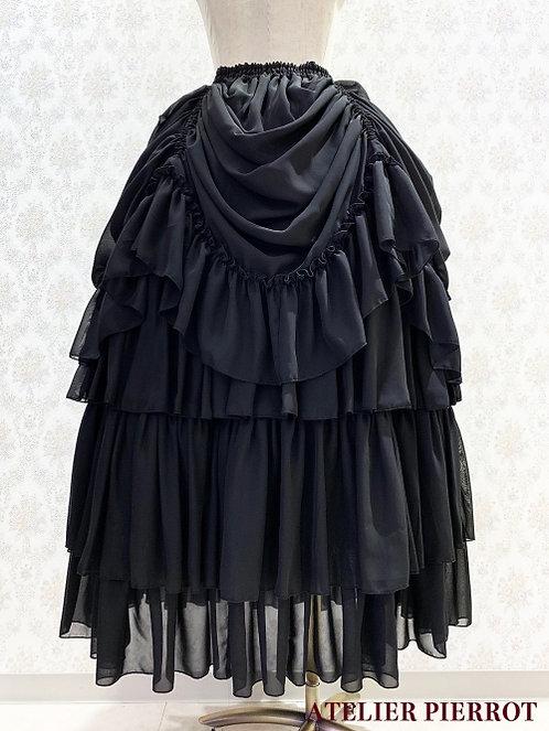 ATELIER PIERROT Long Bustle Skirt