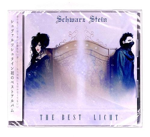 """Schwarz Stein CD """"THE BEST -LICHT-"""""""