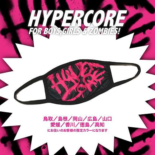 HYPERCORE  SPRAY GANG Mask Pink