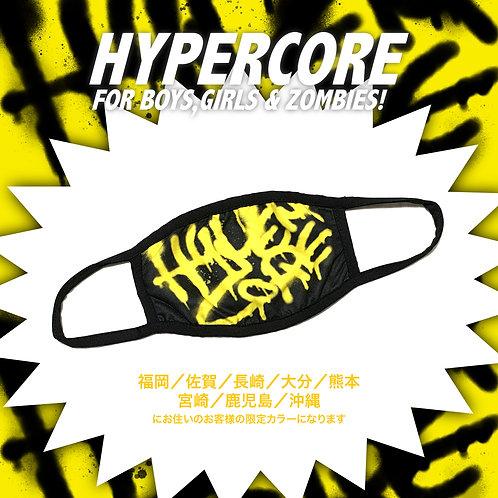 HYPERCORE  SPRAY GANG Mask Yellow