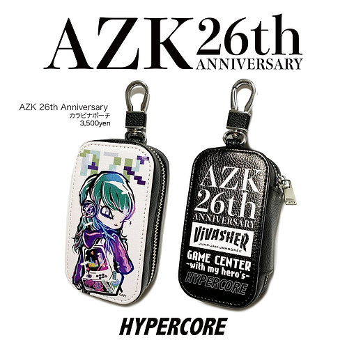 HYPERCORE Carabiner Pouch