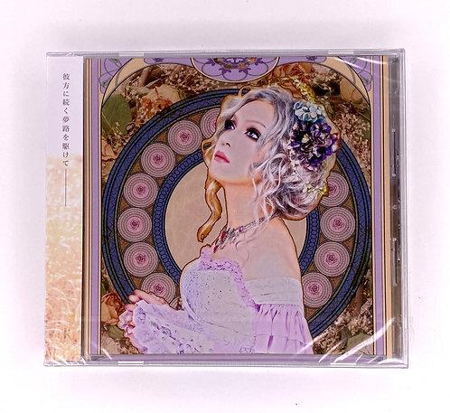 "Kaya CD+DVD ""Yumeji"" Limited Edition"