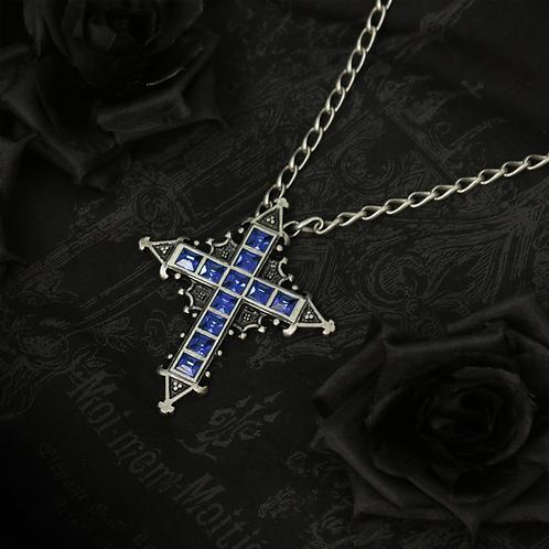 Moi-même-Moitié Jewel Cross Pendant
