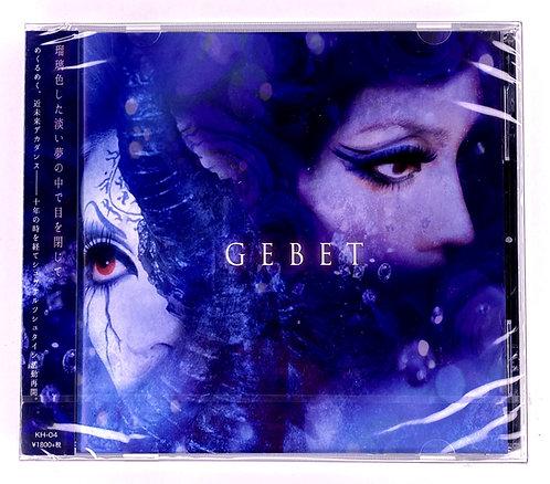 """Schwarz Stein CD """"GEBET"""""""
