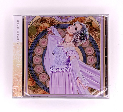 "Kaya CD ""Yumeji"" Regular Edition"