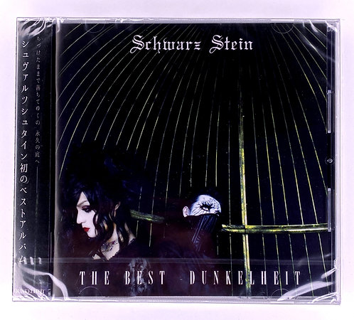 """Schwarz Stein CD """"THE BEST -DUNKELHEIT-"""""""