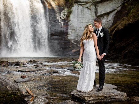 Looking Glass Falls Elopement:  Kaitlin + Ted