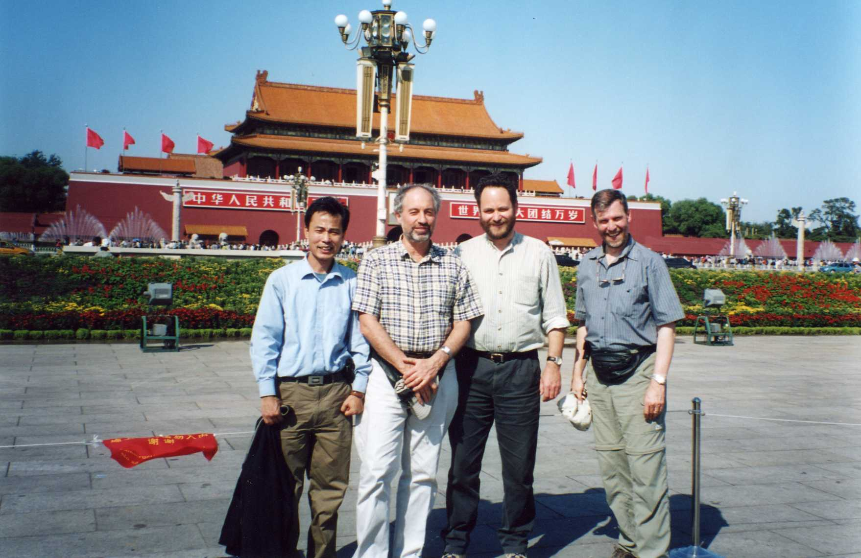 Beijing workshop 2002