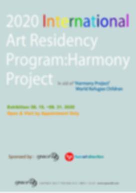 Art Residency Program.