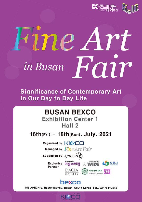 Fine Art Fair in Busan3 (1).jpg