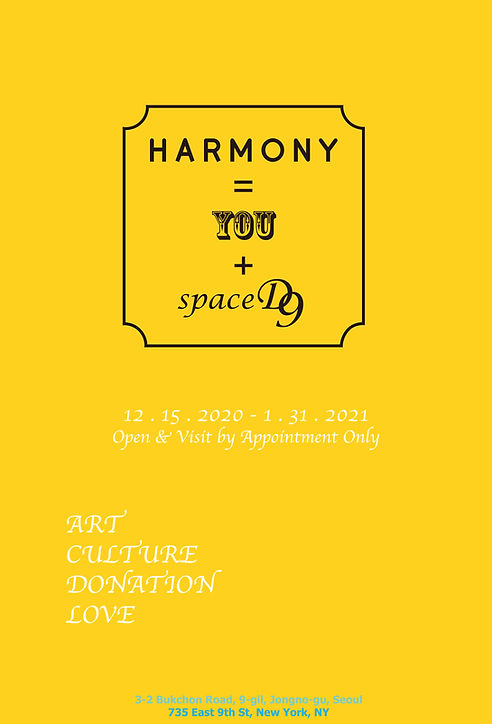 Harmony 2021-전시 포스터.jpg