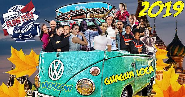 GuaguaLoca2019_edited.jpg