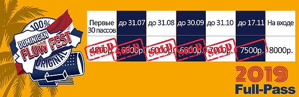 RUS 6.jpg