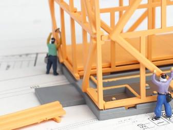 東広島で建設業許可