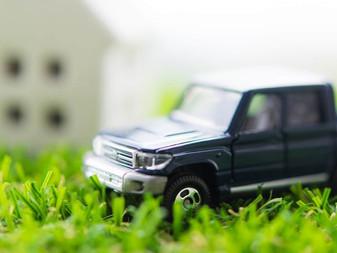 東広島で車庫証明
