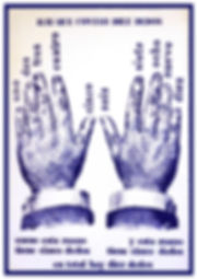 JUBILEO.flyer.anverso.w.JPG