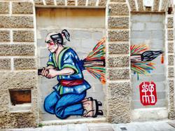 7- Street Art