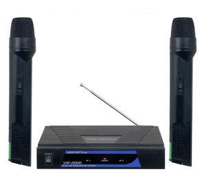 VHF-2000