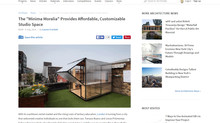 What! Archdaily?! ...ARCHDAILY!!