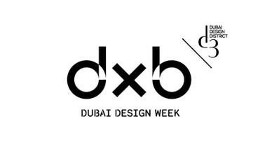 Dubai_Design_Week_20171.jpg