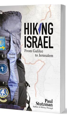 Hiking Israel
