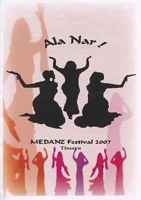 MEDANZFestival2007.jpeg